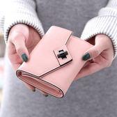 2018新款錢夾女韓版時尚簡約復古鎖扣多卡位學生短款錢包