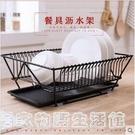 納川廚房碗筷餐具瀝水架水果蔬菜收納籃盤碗...