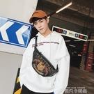 韓版潮流胸包皮質腰包胸前斜挎包時尚男女士后背包小胸包 依凡卡時尚