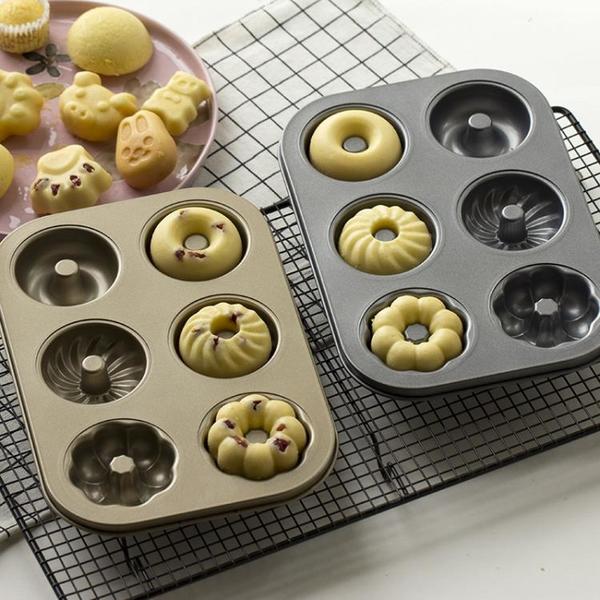 烘焙模具 糕點蛋糕模具 碳鋼烘焙模具 不粘6連花形甜甜圈 空心蛋糕模 多連小面包烤盤模具