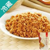 台畜原味肉鬆1包(500g/包)【愛買冷藏】