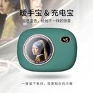 魔法相機暖手寶充電寶 2020新款復古暖手寶usb變色創意暖寶寶定制隨身攜帶移動電源