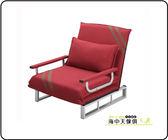{{ 海中天休閒傢俱廣場 }} F-9 摩登時尚 客廳系列 500-3  單人坐臥兩用沙發床(紅)
