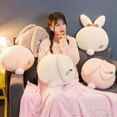 汽車載可愛ins 兔子午睡小枕頭辦公室抱枕被子兩用毛毯珊瑚絨毯子 簡而美