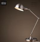 INPHIC- 北歐現代檯燈簡約可調節書桌工作辦公電腦時尚護眼檯燈-C款_S197C