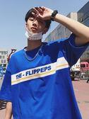 港風男士ins超火的潮流半袖T恤夏季寬鬆藍色短袖上衣