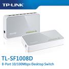 TP-LINK  TL-SF1008D V11 8-Port 10/100Mbps 商用 非管理型 交換器