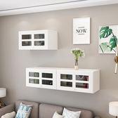 簡約吊柜客廳墻上掛柜儲物柜廚房壁掛電視墻柜墻壁柜臥室頂柜TA4174【Sweet家居】
