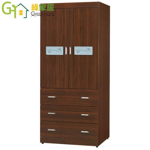 【綠家居】米恩 胡桃木紋2.7尺開門式六抽衣櫃(穿衣鏡+吊衣桿)