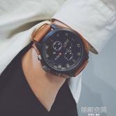 英國小眾手錶男潮流韓版個性學生抖音中國警特種兵男士大錶盤超大