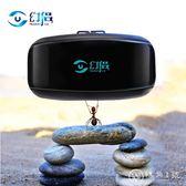 幻侶VR虛擬現實3d眼鏡手機專用頭戴式電影院游戲一體機智能ar眼睛