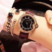 星空手錶女學生新款時尚潮流韓版簡約休閑復古大氣【快速出貨限時八折】