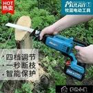 電鋸 德國大功率鋰電往復鋸 充電電動萬能馬刀鋸子 多功能戶外手提手鋸