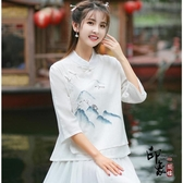 中國風改良式漢服 唐裝 旗袍上衣 女禪意文藝禪服 棉麻茶服學生‧復古‧衣閣