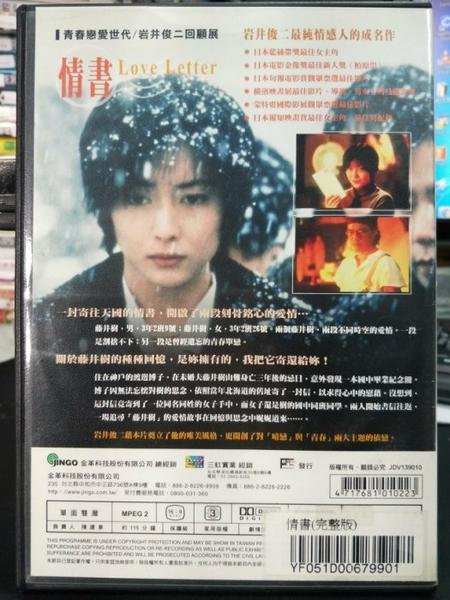 挖寶二手片-D04-正版DVD-電影【神鬼奇航:幽靈海】-強尼戴普 伊恩麥克夏恩(直購價)