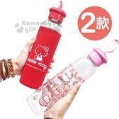 〔小禮堂〕Hello Kitty 玻璃水瓶附收納套《2款選一.紅/粉.500ml》 4712977-4625_