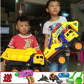 超大號挖掘機工程車玩具套裝兒童滑行挖土機攪拌車翻斗車汽車模型   一米陽光
