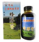 有福 巴西青草蜂膠蜜 1罐 420克