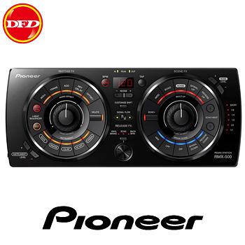先鋒 Pioneer RMX-500 DJ 效果器 DJ EFFECTOR  公貨