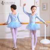 女童舞蹈服 秋冬季兒童舞蹈服芭蕾舞裙加絨練功服長袖幼兒考級 nm14186【甜心小妮童裝】