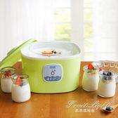 酸奶機 XY-666炒酸奶機家用小型全自動迷你玻璃內膽米酒納豆機 果果輕時尚 igo 220V
