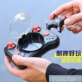 空拍機 淩客科技迷你無人機遙控飛機航拍飛行器直升機玩具小學生小型航模 快速出貨