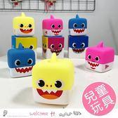 兒童鯊魚寶寶搪膠方塊可捏玩具 燈光版/音樂版