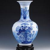 陶瓷花瓶-幽靜高雅不拘荷花居家瓷器擺件6色73c13[時尚巴黎]
