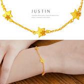 Justin金緻品 黃金手鍊 閃耀星光 金飾 9999純金手環 浪漫宇宙 星星 金手鍊 帶來幸運