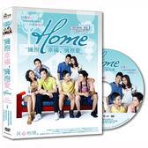 擁抱幸福,擁抱愛DVD