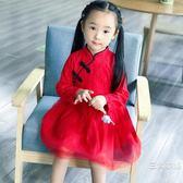 女童旗袍長袖洋裝秋款童裝長袖表演公主紗裙寶寶蕾絲中國風復古唐裝