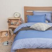 床包 / 雙人【簡單生活-深系列-多色可選】含兩件枕套 100%精梳棉 戀家小舖台灣製AAA201