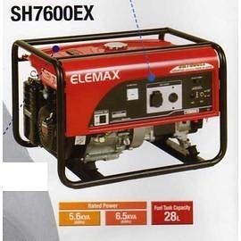 日本原裝製造 ELEMAX SH-7600EX發電機-手拉動(含稅價)-HONDA本田引擎