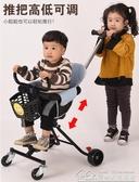 溜娃神器輕便可折疊嬰兒手推車簡易寶寶兒童三輪 居樂坊生活館YYJ