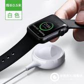 蘋果手錶充電器iwatch1/2/3代通用apple watch無線磁力充電線