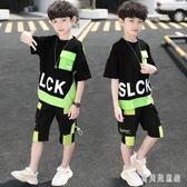 童裝男童夏裝套裝2020新款兒童帥氣潮流中大童夏季韓版洋氣兩件套 TR763『寶貝兒童裝』