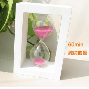 白框粉沙沙漏 60分鐘木制沙漏 計時器 創意生日情人節禮物