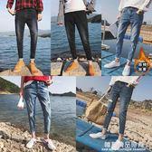 牛仔褲男韓版潮流修身小腳男士寬鬆黑色百搭直筒九分褲牛子褲