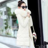 羽絨外套 純色修身中長款大毛領韓版加厚