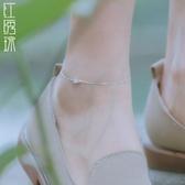 925純銀腳鍊女新款韓版簡約學生森系個性腳環閨蜜性感腳踝鍊