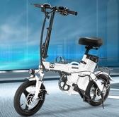 電動車 新款折疊電動車自行車小型成人男女性迷妳代駕寶鋰電池電瓶車MKS 夢藝家