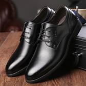 商務正裝男士皮鞋男真皮英倫尖頭青年休閒牛皮系帶內增高男鞋 露露日記
