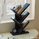桌面小書架置物架宿舍學生桌上書架小型辦公收納架床頭櫃上儲物架【618店長推薦】