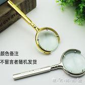 不銹鋼20倍高級閱讀放大鏡 全金屬放大鏡 高倍放大鏡 晴天時尚館