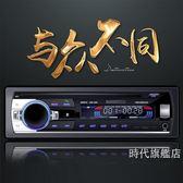 (交換禮物)CD播放器12V24V貨車音響汽車藍芽mp3播放器主機插卡收音機代車載CD機改裝 XW