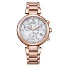 CITIZEN 星辰 光動能 亞洲限定計時腕錶 FB1453-55A