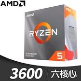 【南紡購物中心】AMD Ryzen 5 3600 六核心處理器《3.6GHz/AM4》