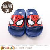 兒童拖鞋 台灣製蜘蛛人正版酷炫拖鞋