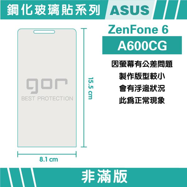【GOR保護貼】ASUS 華碩 ZenFone 6 A600CG 9H鋼化玻璃保護貼 全透明非滿版2片裝 公司貨 現貨