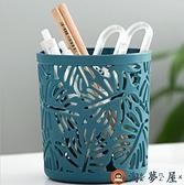 2個裝 鏤空多功能筆筒桌面辦公用品整理盒筆桶【淘夢屋】